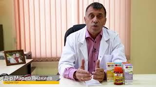 Д-р Марио представя серията детски добавки Pediakid