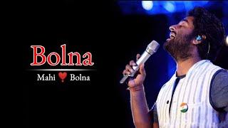 Arijit Singh: Bolna (Lyrics) | Tanishk Bagchi, Asees Kaur | Kapoor & Sons
