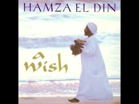 Hamza El Din Nagrishad