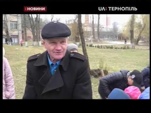UA: Тернопіль: 22.03.2019. Новини. 20:50