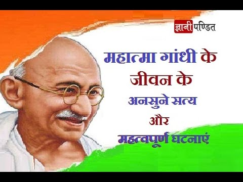 an introduction to the life of mohandas karamchand gandhi Gandhi: an introduction mohandas karamchand gandhi was a man considered one of the great sages and prophets he was held as another buddha, another jesus, indians.