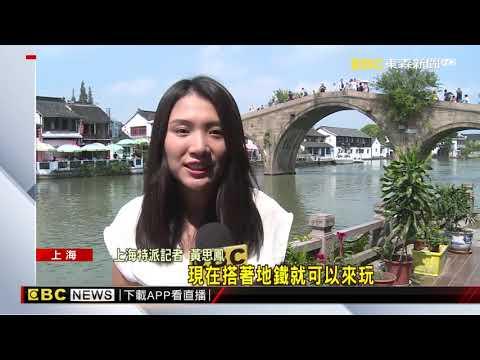 旅遊達人探路上海替你安排行程不踩雷