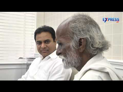 KTR Encourages Vedam Movie Fame Nagaiah By Offering One Lakh Help | Express TV