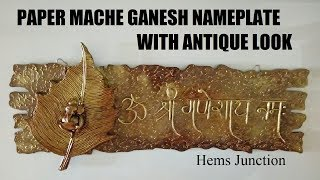 Nameplate with Ganesh on Leaf|  Paper Mache Nameplate with Antique Look