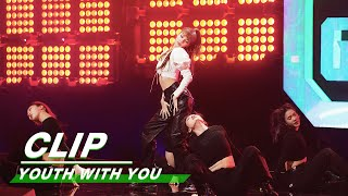 Clip: Stage Show Of Dance Mentor Lisa 舞蹈导师lisa 舞台大秀抢先看 |youth With You 青春有你2| Iqiyi