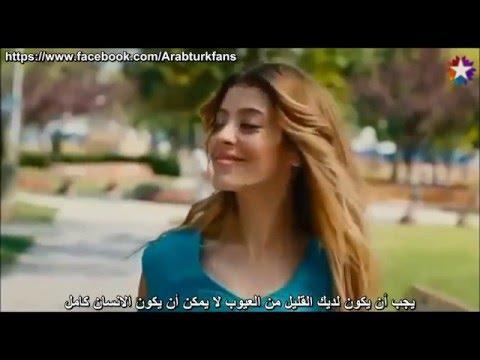 من اجمل الاغاني التركية التي سمعتها Kırk Yılda Bir Gibisin   :)