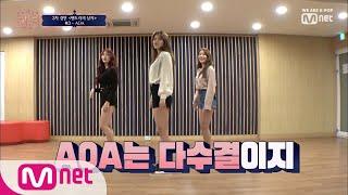 [8회] 다수결 평화주의 AOA CREAM + 꿈은★이루어진다 JIMIN 컴백전쟁 : 퀸덤 8화