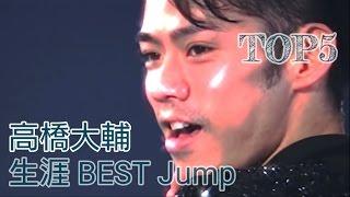 こちらで他のベストジャンプが見られます ↓ 宇野昌磨 最高のジャンプ → ...