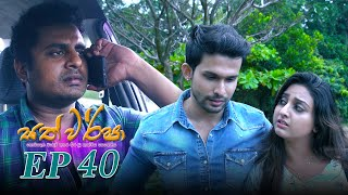 Sath Warsha   Episode 40 - (2021-06-28)   ITN Thumbnail