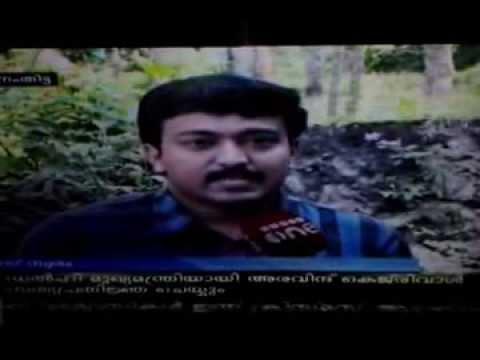 Music Director Renjith Christy l Media One l Malayalam Chanel News .