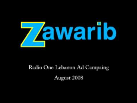 Zawarib Beirut Advertising Campaign - Radio One