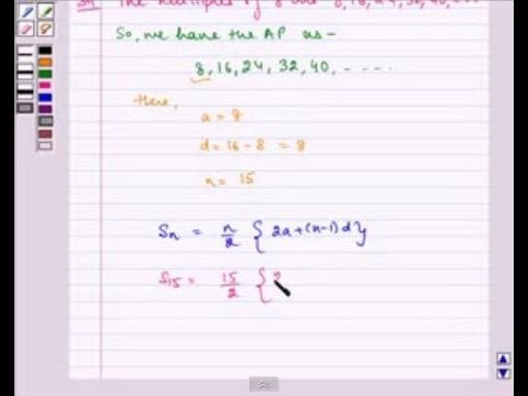 Example:Finding Sum of first n Multiples - YouTube