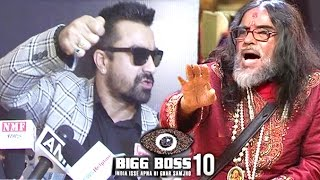 Aijaz Khan's Best REPLY To Om Swami's Madness In Bigg Boss 10