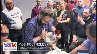 СТОПА: глобальная терапия | Обучение в Киеве