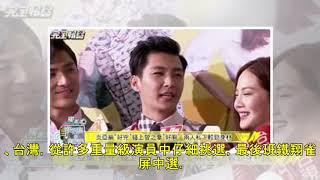 大陸首部閩南語電影 班鐵翔拍完送「一人一個行李箱」 | 星光雲