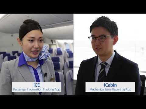 All Nippon Airways (ANA): Innovative apps lead to passenger service improvements
