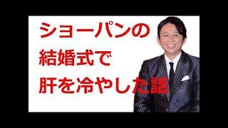 ラジオでリスナーの方が、さんざんネタにしてきた三谷幸喜と直接お会い...