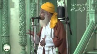 Imaan (Meaning From Dictionary & Shriyat) Maulana Zaheeruddin Khan
