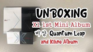 X1 엑스원 1ST 미니앨범 & 키노키트 비상 QUANTUM LEAP 풀 버전 개봉 후기