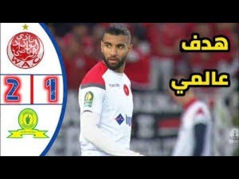 Widad Casablanca Vs Mamelodi Sundowns 2-1 Résumé Du Match [26/04/2019] Demi Finale Aller CL🇲🇦vs🇿🇦