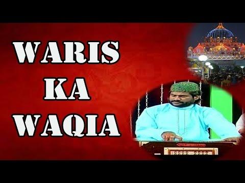 Waris Ka Waqia | Dulhan Gayab Doli Se | Haji Taslim Asif | Waris Pak Ka Waqia