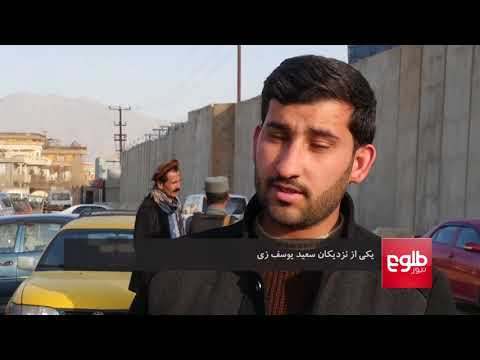 6:30   REPORT: How Did Insurgents Infiltrate Kabul Hotel?
