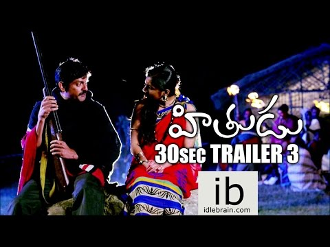 Hithudu 30sec trailer 3