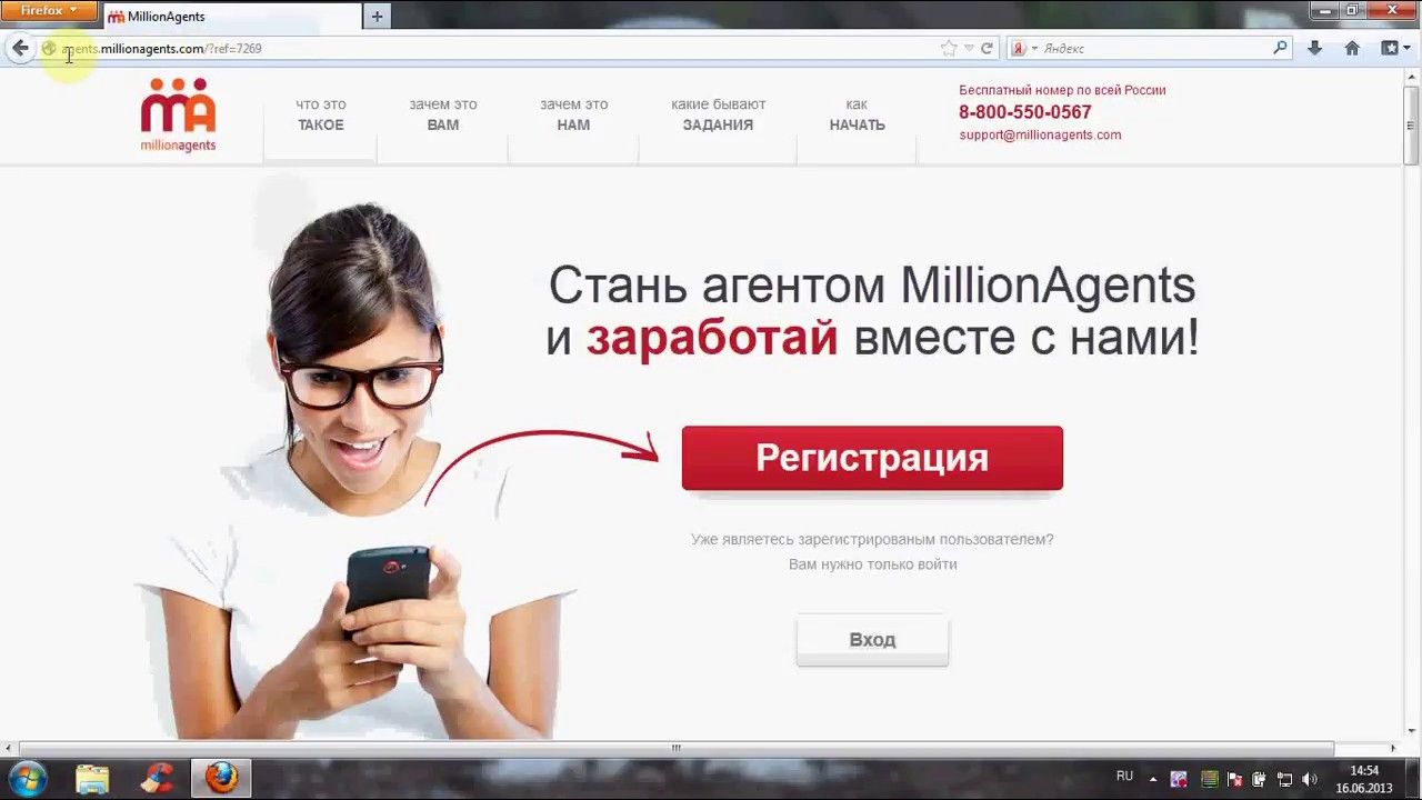 câștigați bani pe Internet fără investiții de la webmoney