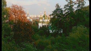 видео Выдубицкий монастырь