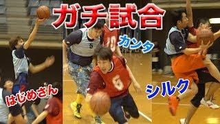 YouTuberガチバスケ大会が超盛り上がった!! thumbnail