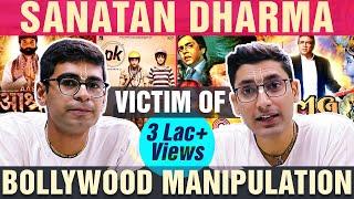 Reaction Video | Sanatan Dharma -  Victim of Bollywood Manipulation