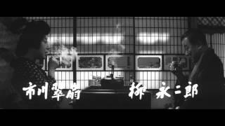 香華 前・後篇(予告) thumbnail