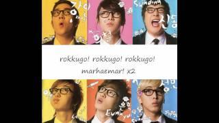 SuJu T - Rokkugo Romanji lyrics Instrumental