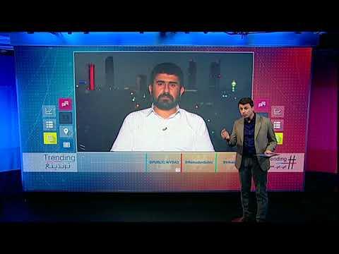 بي_بي_سي_ترندينغ | محاولة انتحار في أصفهان؛ والشرطة تقول إنه بسبب لعبة على الانترنت #الحوت_الازرق  - نشر قبل 7 ساعة