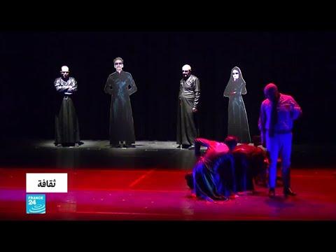 مهرجان المسرح العربي يعود للأردن بعد غياب دام 7 سنوات  - 17:00-2020 / 1 / 14