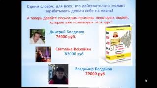 видео Работа : Вакансии - Балтийск