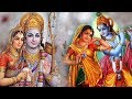 Hare Rama Hare Krishna | Krishna Dhun | New Krishna Kirtans and Songs