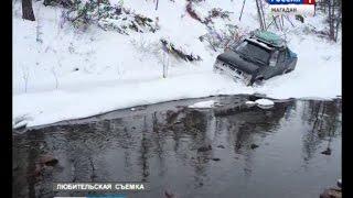 11 дней в снежном плену  Удивительное спасение рыбаков