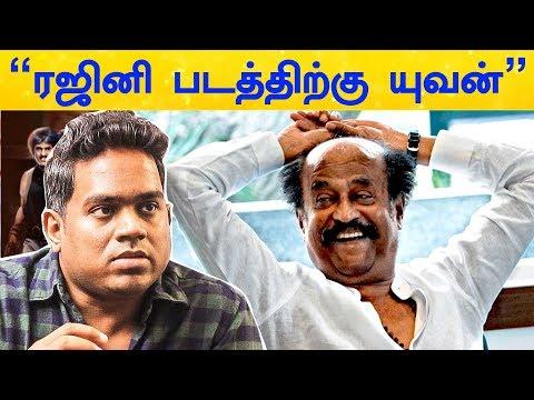 Yuvan Composes For Thalaivar 168? | Super Star Rajinikanth | Siruthai Shiva | Latest Tamil News | HD