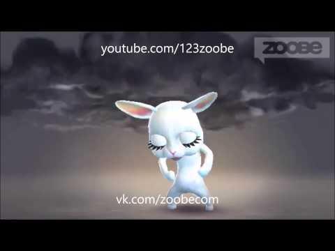 Zoobe Зайка Что подарить на день рождения - Как поздравить с Днем Рождения
