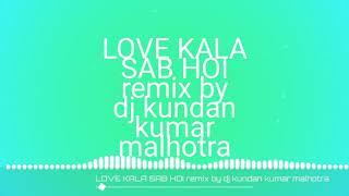 LOVE KALA SAB HOI SUPER HITS SONGS 2019 KHESARI LAL YADAV REMIX BY DJ KUNDAN KUMAR MALHOTRA