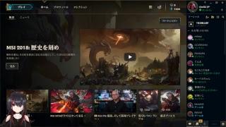 [LIVE] 【LoLコラボ!】蟒蛇ミキ軍VSもこ田めめめ軍 紅白戦!【めめめ軍side】