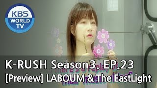 KBS World Idol Show K-RUSH Season3 - Ep.23 LABOUM & The EastLight [Preview]
