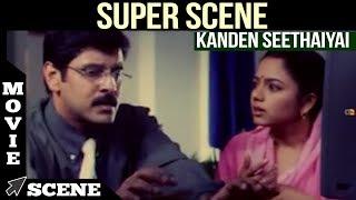 Kanden Seethaiyai - Super Scene | Vikram | Soundarya