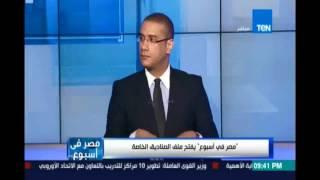 الخبير الإقتصادي د.وائل النحاس يوضح تاريخ بداية إنشاء الصناديق الخاصة وخلل قوانينها حتي الان