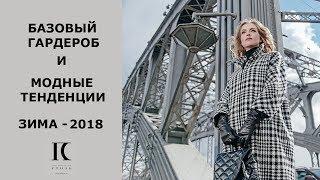 видео Брюки Диана - Брюки Диана - женские брюки оптом от производителя