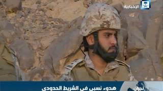 الرائد محمد العود: كل مشقة تهون في الدفاع دون هذا البلد.. ولايوجد معنويات عاليه كالتي نعيشها حاليا