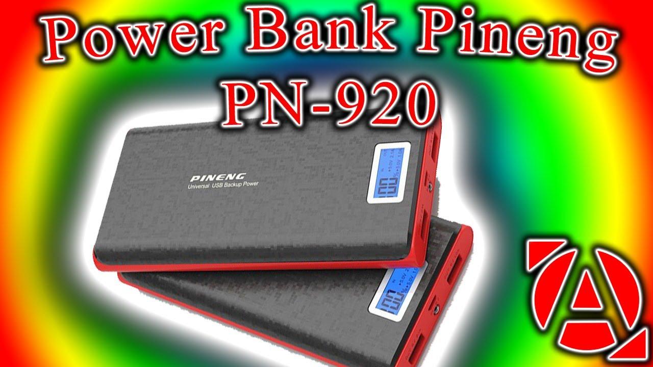 Power Bank Pineng PN 920 Обзор и тесты