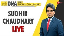 DNA LIVE | देखिए DNA Sudhir Chaudhary के साथ | COVID-19 pandemic has changed lives | DNA Today