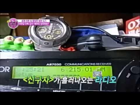 이만갑 단독 입수! 북한의 간첩 암호 방송 공개! _채널A_이만갑 138회